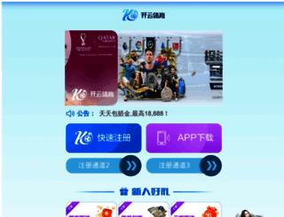 179580.com screenshot