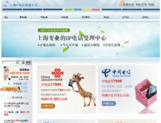 179ip.com screenshot