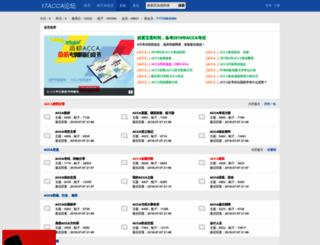 17acca.cn screenshot