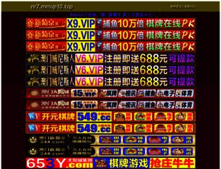 17avm.com screenshot