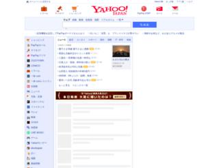 17az.com screenshot
