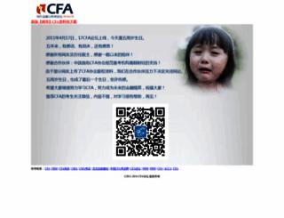 17cfa.cn screenshot