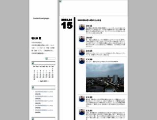17ch.jugem.jp screenshot