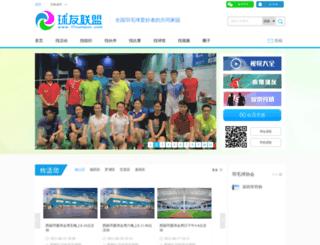 17comeon.com screenshot