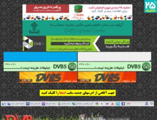 17dvb5.com screenshot