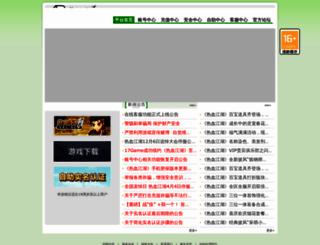 17game.com screenshot