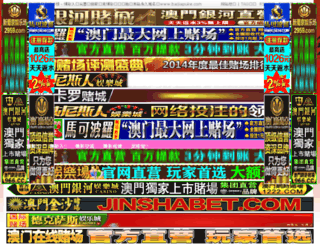 17happyba.com screenshot