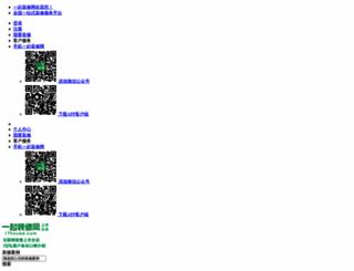 17house.com screenshot