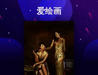 17huahua.com screenshot