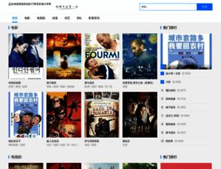 17jiaoyu.com screenshot