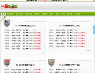 17kqw.com screenshot