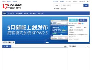 17lzq.com screenshot