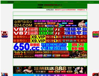 17shadu.com screenshot