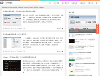 17shares.cn screenshot