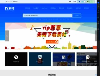 17sucai.com screenshot