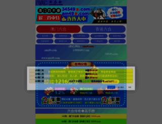 181838.com screenshot