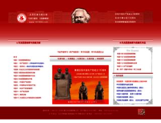181855.com screenshot