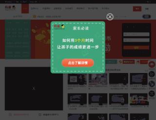 18194.tongzhuo100.com screenshot