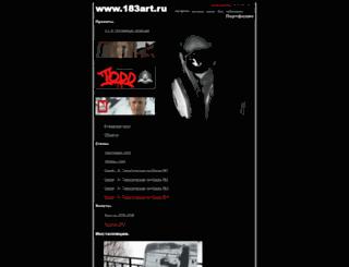 183art.ru screenshot