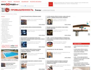 186-prom.mnogonado.net screenshot
