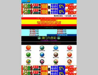 18600.com screenshot