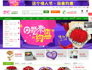 1860hua.com.cn screenshot