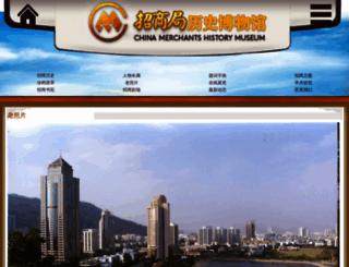 1872.cmhk.com screenshot