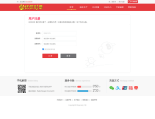 189km.com screenshot