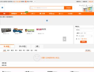 18fanli.com screenshot
