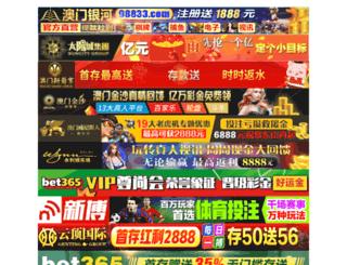 18haolou.com screenshot