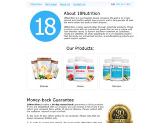 18nutrition.com screenshot