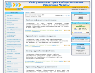 19591957.ucoz.ru screenshot