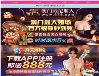 197la.com screenshot
