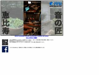 1991.co.jp screenshot