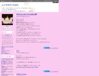 19972.diarynote.jp screenshot
