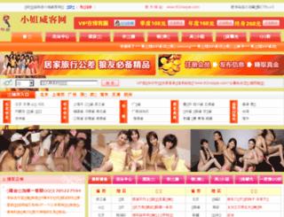 19kuaihuo.com screenshot