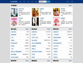 19talk.com screenshot