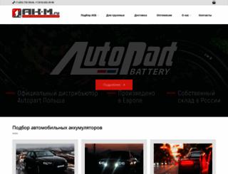 1ak-m.ru screenshot
