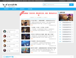 1b2g.com screenshot