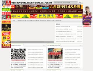 1bc.com screenshot