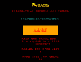 1bz.org.cn screenshot