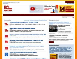 1c-nw.ru screenshot