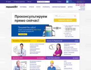 1cbit.com.ua screenshot