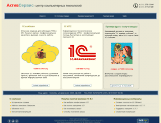 1cbuh.kz screenshot
