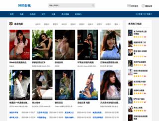 1chewu.net screenshot