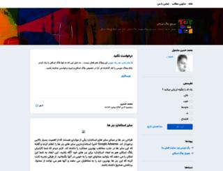 1code.mhmk.ir screenshot