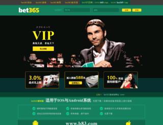 1dancong.com screenshot