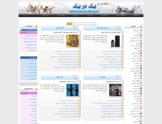 1dar1.com screenshot