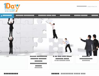 1daycampaign.org screenshot