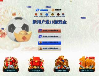 1dollar1home.com screenshot